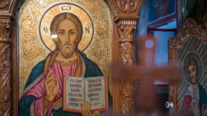 Rugăciune rară către Mântuitorul Iisus Hristos